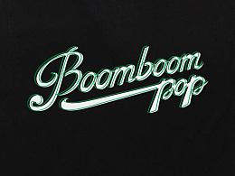 BOOM POP T恤设计