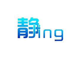 早期logo与字体设计整理