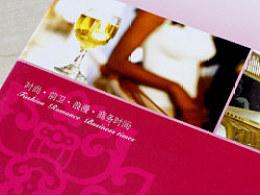 北京富邦国际酒店·宣传画册设计 | 北京海空设计