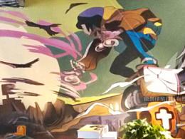 2014年的墙绘