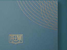 云南普洱茶品牌茶王树LOGO设计