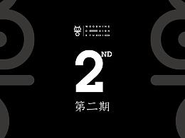 【戊辰设计】字体课堂第二期学生部分作品