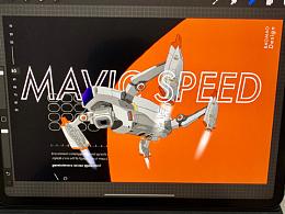 mavic speed  无人机概念设计