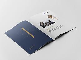 一款金融画册设计