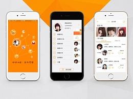 一组移动端UI界面设计