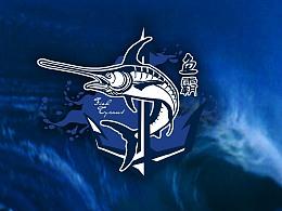 FISH TYRANT 鱼主题餐厅 视觉识别系统设计
