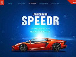 汽车互动网站