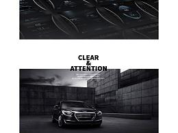 现代汽车第二代仪表盘标准量产设计