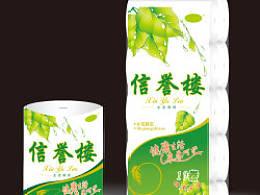 包装 包装设计 购物纸袋 卫生用品 纸袋 260_195图片