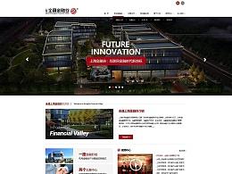 全通上海金融谷官网改版响应式设计