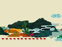 西安万科提案长卷《丝绸之路》