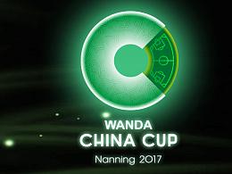 """万达""""中国杯""""国际足球锦标赛LOGO设计"""