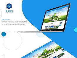 网页设计整理2