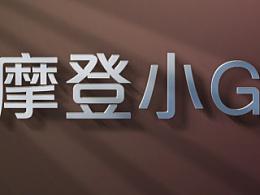 交作业@jandymaotou
