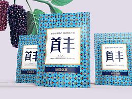 新疆特产 桑葚包装 静行设计