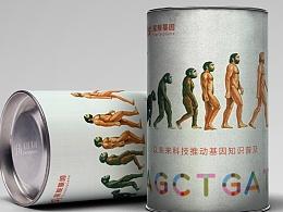 基因产品的包装