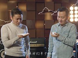 《全民飞机大战》筷子兄弟-我们是太阳 MV