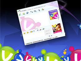 vv平台游戏logo设计