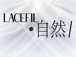 LACEFIL · 自然 I