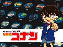 《名侦探柯南》小米主题设计邀请赛 参赛作品