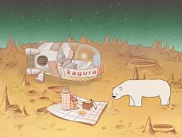 月球野餐记