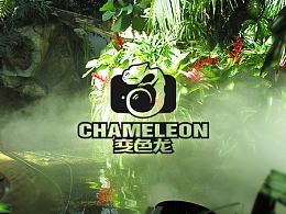 变色龙-Chamaele