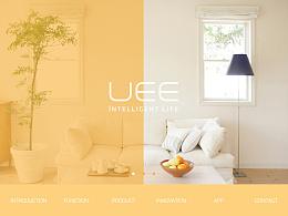UEE电子防盗铃网页设计&前端代码