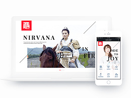 正午阳光影业官网&微网站设计