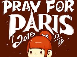 【我用漫画写日志2015】PARY FOR PARIS~一起都好起来~!
