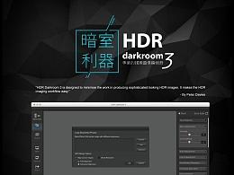 整理以前的作品,HDR-darkroom 3.APP STORE在线,小贵。