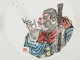 【南记手绘·孙悟空·寿比南山·浮生若梅·人瑞】