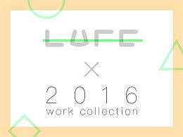 LUFE×2016 花虾金融