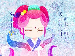 中秋概念海报2016