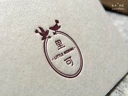 『良卡印記』作品--婚禮公司名片一枚