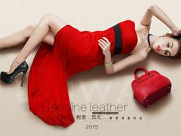 壹像素 时尚女包2015海报拍摄后期