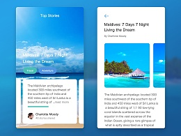 UI设计 界面设计 APP界面 旅游APP 马尔代夫