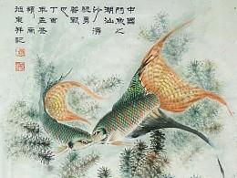 国画斗鱼之《潮汕沙漭》