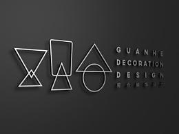 《观合装饰设计》部分品牌设计