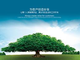 2013-2014杂志期刊类设计(三)