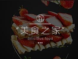 有关美食的响应式网站