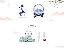中国风网页