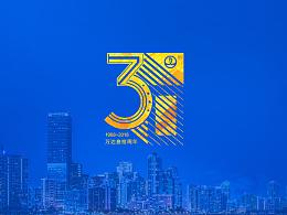 万达三十周年logo