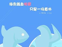 周杰伦歌曲(珊瑚海)ICON