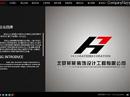 装饰公司,工程,设计公司,传媒广告,企业FLASH网站