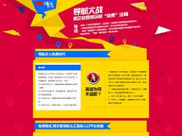 IT大画专题12期(www.2lengzi.com 二愣子作品)