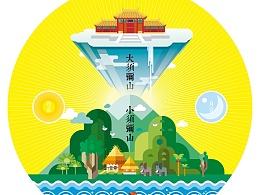 现代中国风/佛教寺庙/禅意线描中国画CG插画/佛教画/须弥山in站酷zcool