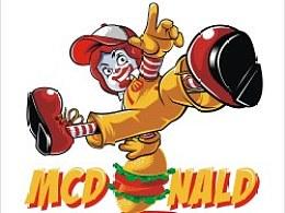 麦当劳叔叔跳街舞(修改后)