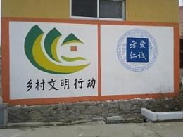 临沂手绘(彩绘)马厂湖农村壁画