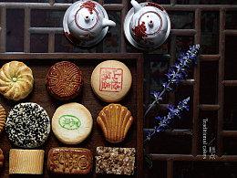 中式糕点品牌设计  中式糕点品牌logo/vi设计  中式糕点店面空间设计