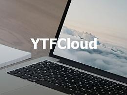 成都猿团科技 YTFCloud 官网页面
